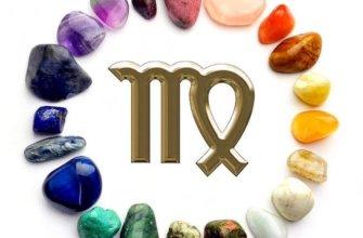 Правильно подобранный камень Девы поможет внести коррективы