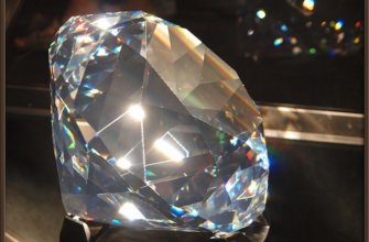 В переводе с греческого языка алмаз означает «несокрушимый».